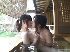 Subtitled Japanese lesbians foreplay far absent from onsen disinfect